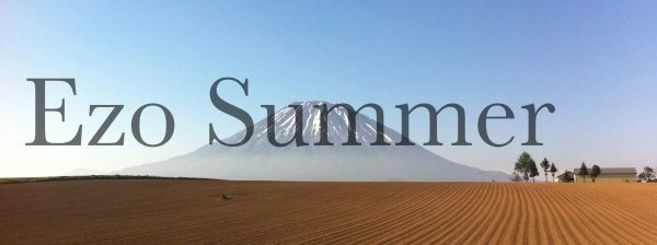 Ezo Summer